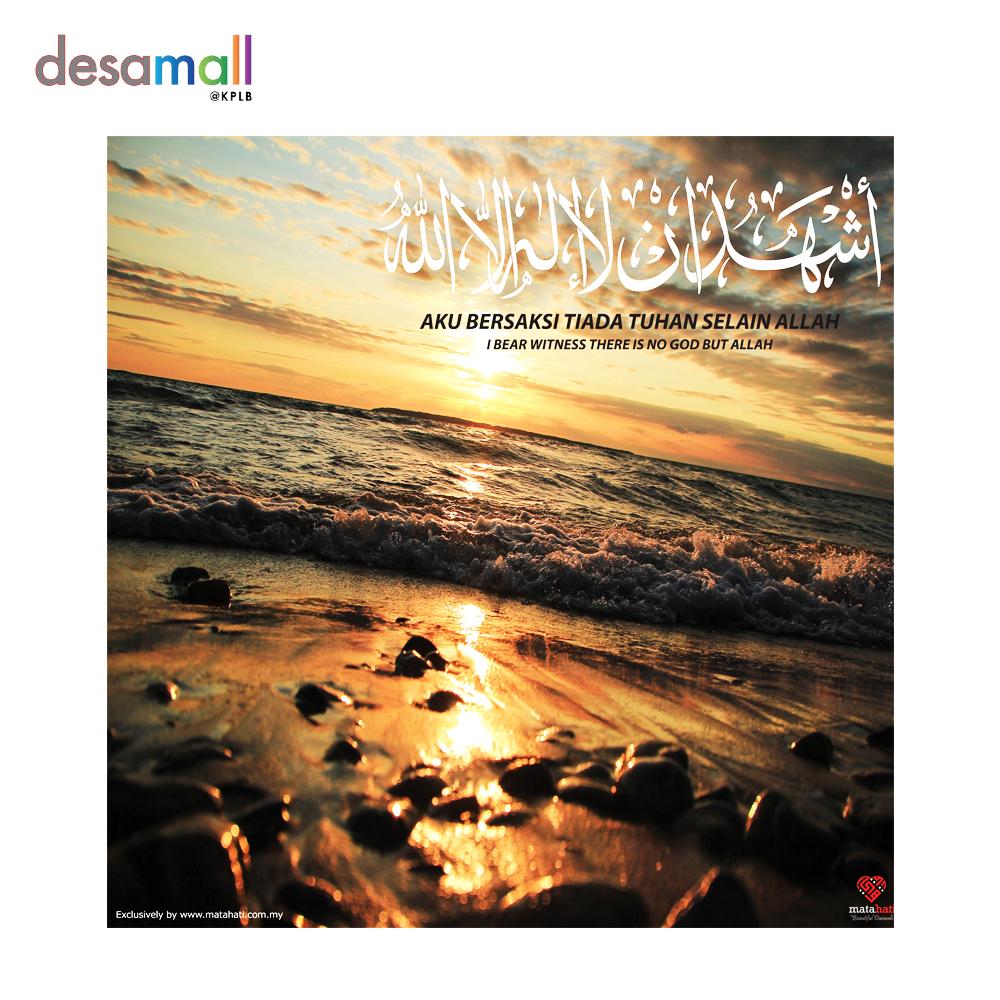 MATA HATI Frame Tarpaulin Shahadah (12incx12inc) - Sunset Mho12