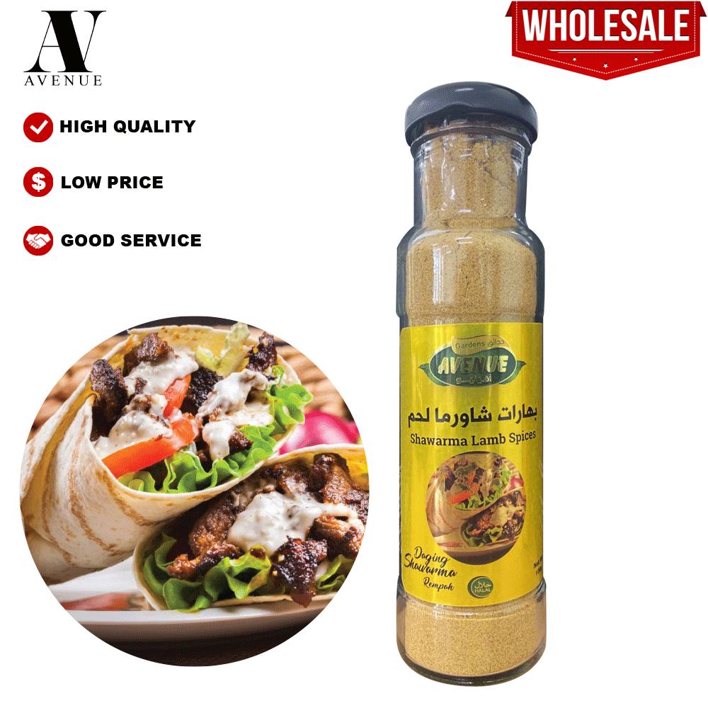 Avenue Gardens Shawarma Lamb Spices  100g - Shawarma Daging Rempah - بهارات شاورما لحم