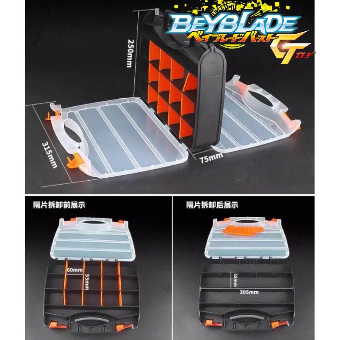Last 1 Beyblade Receiving Box Only Portable Takara Tomy Toys for boys beyblade burst sparking beyblade burst takara tomy