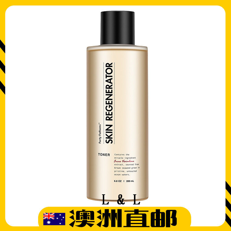 [Pre Order] FORTY FATHOMS Skin Regenerator Toner 200 ml (Made in Australia)