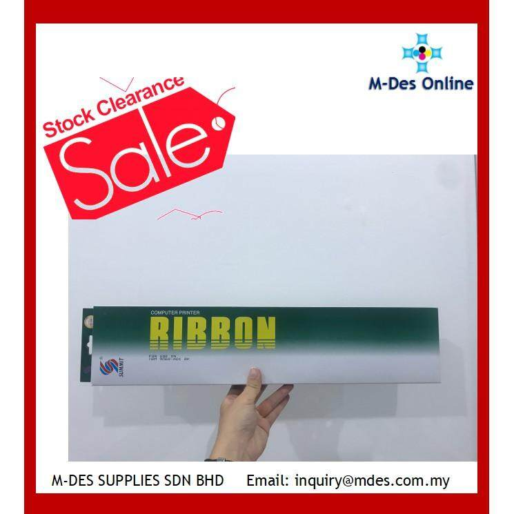 Epson Ribbon Cartridge LQ-2090 (S015586/S015336/S015345) CLEARANCE STOCK