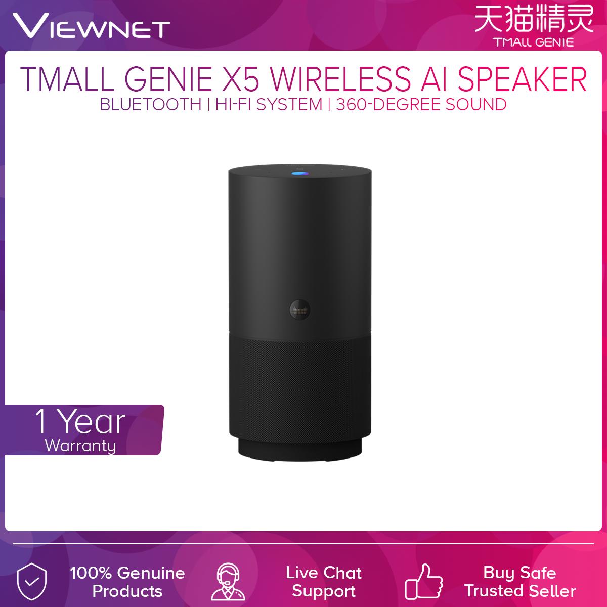 TMALL Genie 天猫精灵 X5 Wireless AI Speaker with Bluetooth, Hi-Fi System, 360-degree Sound