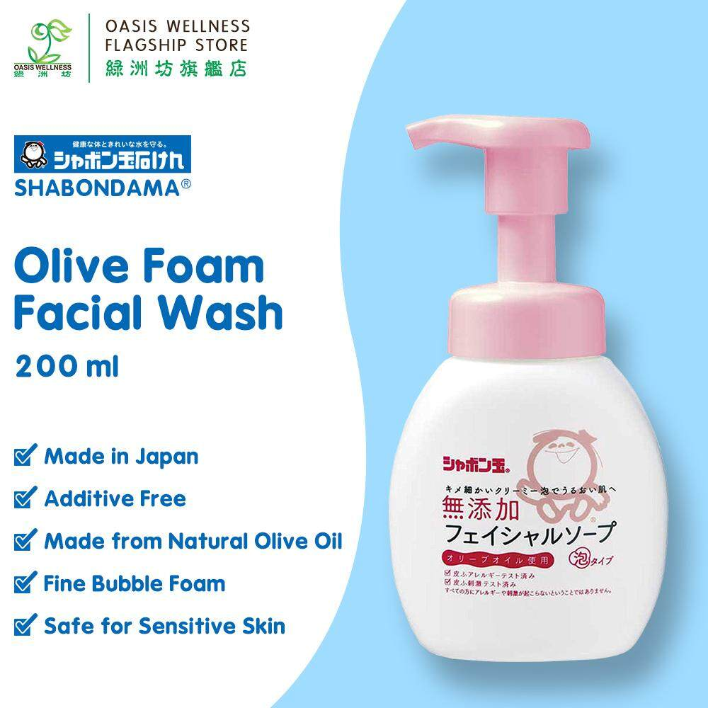 Shabondama Additive Free Olive Face Wash (200ml) - Facial Soap for Sensitives Skin - Sabun Muka Minyak Zaitun and Sawit - シャボン玉石けん 泡泡玉纯榄洗颜慕斯洗脸霜 (200毫升)
