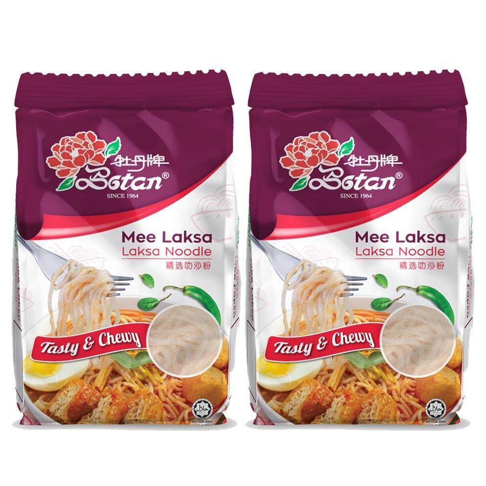 Botan Mee Laksa 400g (No Seasoning)