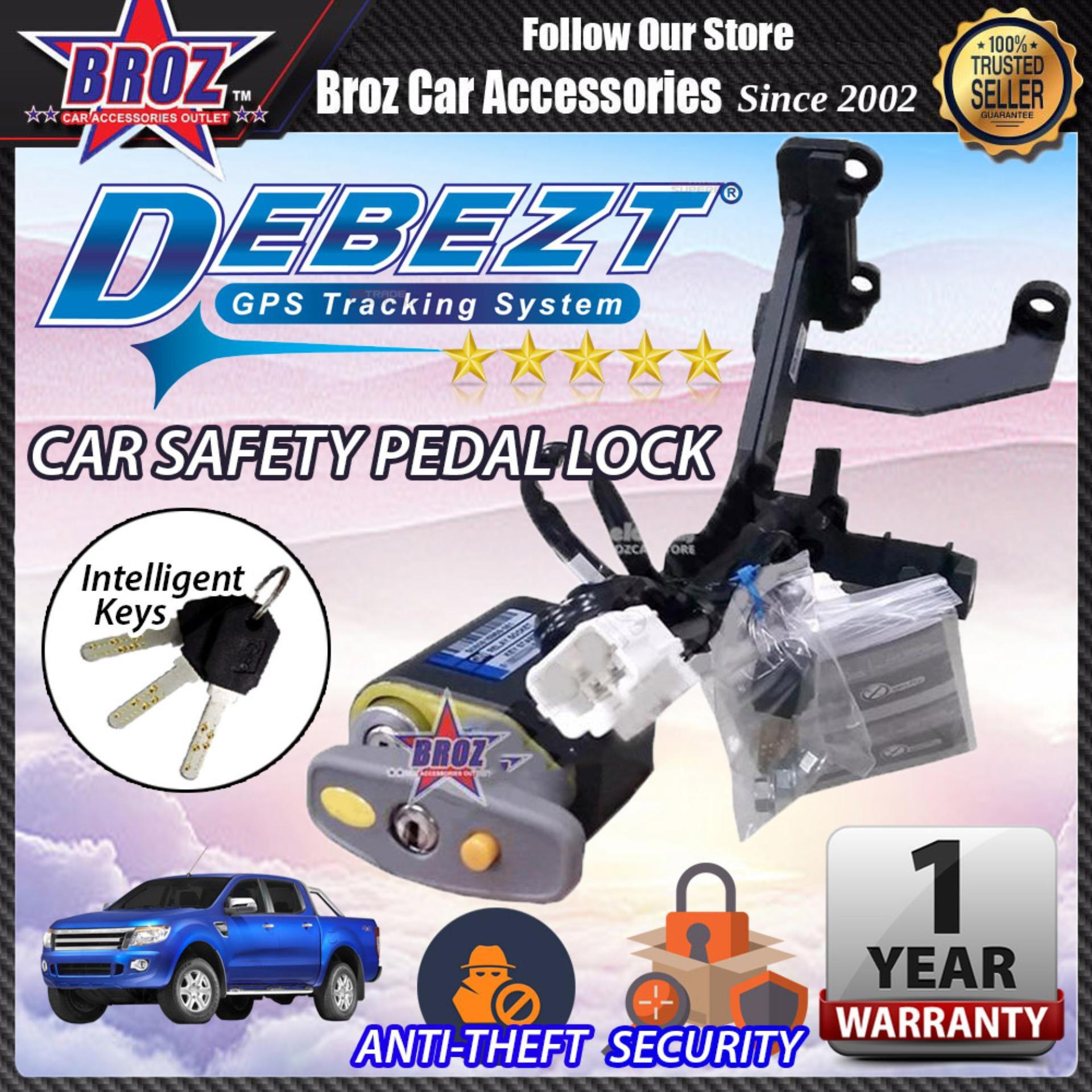 Ranger 2012-2017 Auto/Manual Key Start Anti Theft Double Pedal Lock