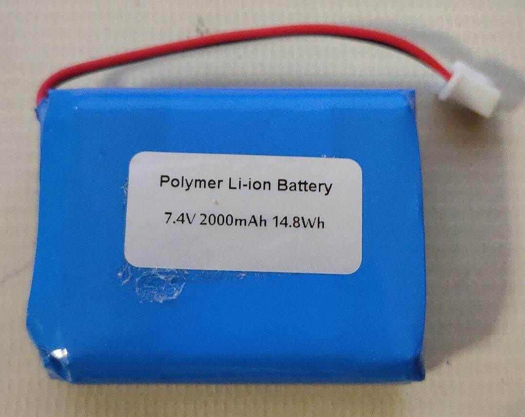 BATTERY LI-ION 2000mAh FOR SATLINK WS6933 GT Media Freesat V8 Satfinder