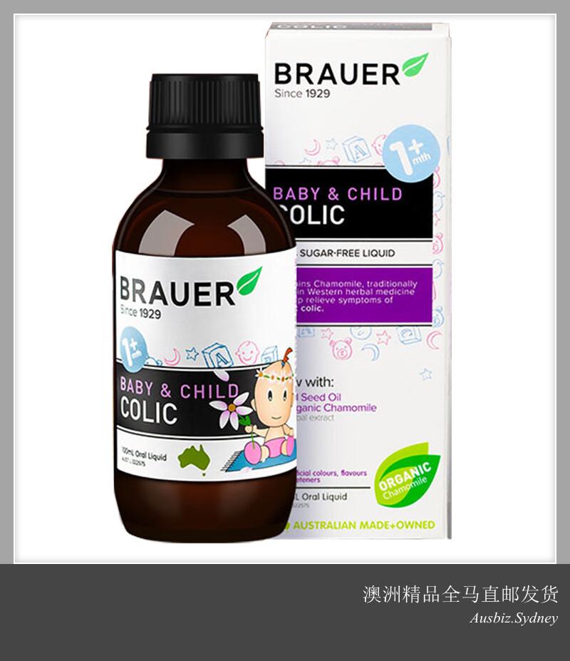 [Pre Order] Brauer 1mth+ Baby & Child Colic Oral Liquid 100ml (Made in Australia)