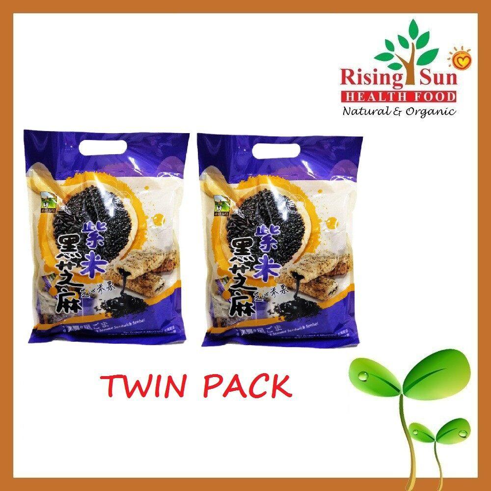 Jia Her Home Purple Rice & Black Sesame Sandwich Senbei 198G x2 - TWIN PACK