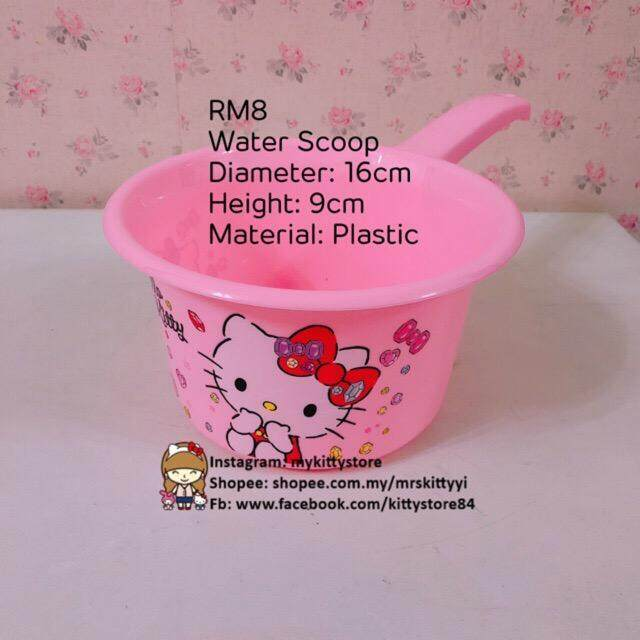 Hello Kitty Plastic Bathroom Water Scoop
