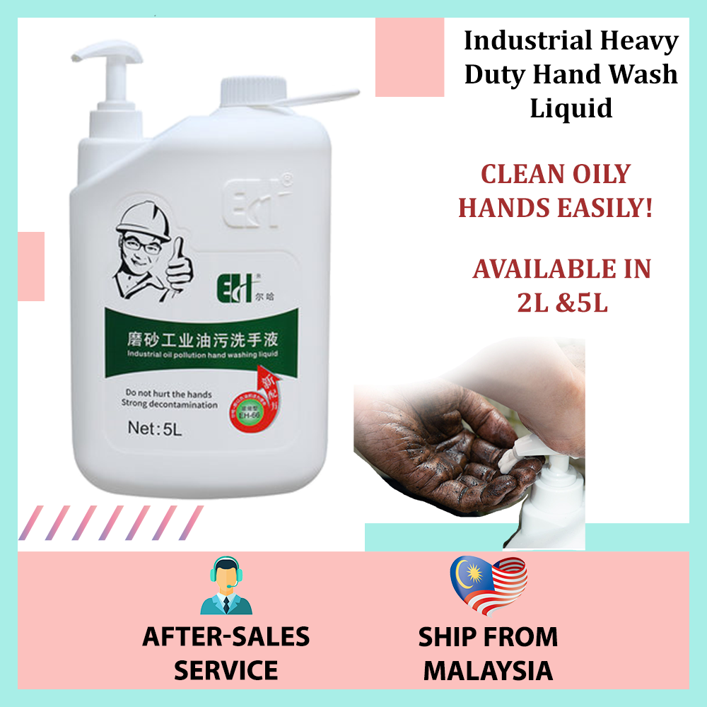 EH 5 Litre Industrial Hand Wash Liquid Soap Scrub / Grease Remover / Oil Remover for (Foreman/Mechanic)