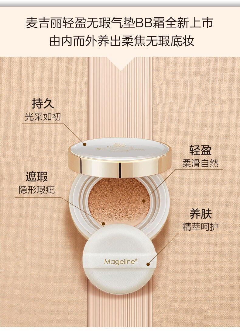 Mageline Light Flawless Cushion BB Cream - Sheer Glow