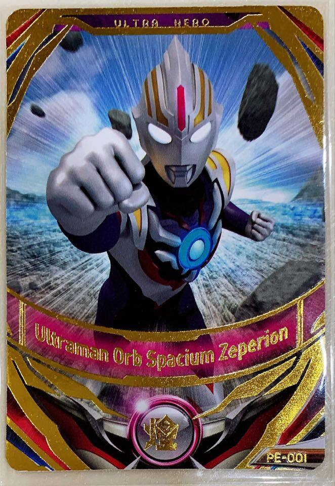 (PE001) (MY Ver) (Scannable) Ultraman Fusion Fight Games Card