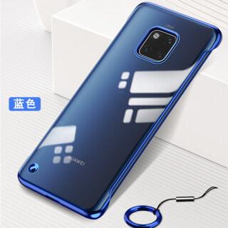 Dành Cho Huawei Mate 20 Pro BJONE Ốp Góc Siêu Mỏng Mạ Dành Cho Huawei Mate 20 Ốp PC Trong Suốt thumbnail