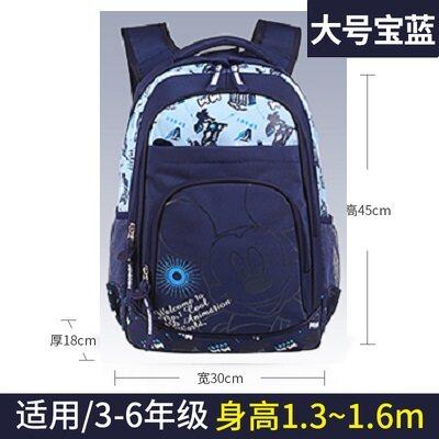 WBS Kids Primary School Bag (Std 4 - 6)