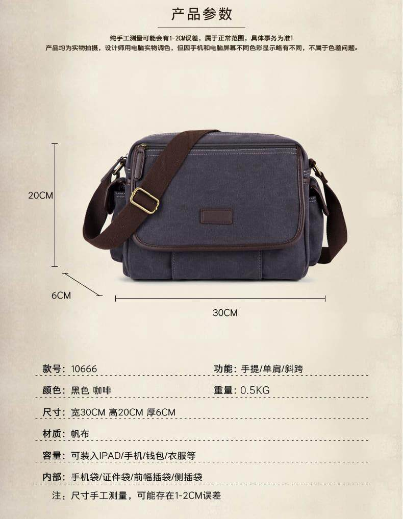 [M'sia Warehouse Direct] 2020 Korean Series Canvas + Leather Men's Sling Bag Messenger Bag Cross Body Multifunction Casual Shoulder Pouch Handcarry Bag Lightweight Travel Bag Multipurpose Best Gift For Love One Kulit Halal