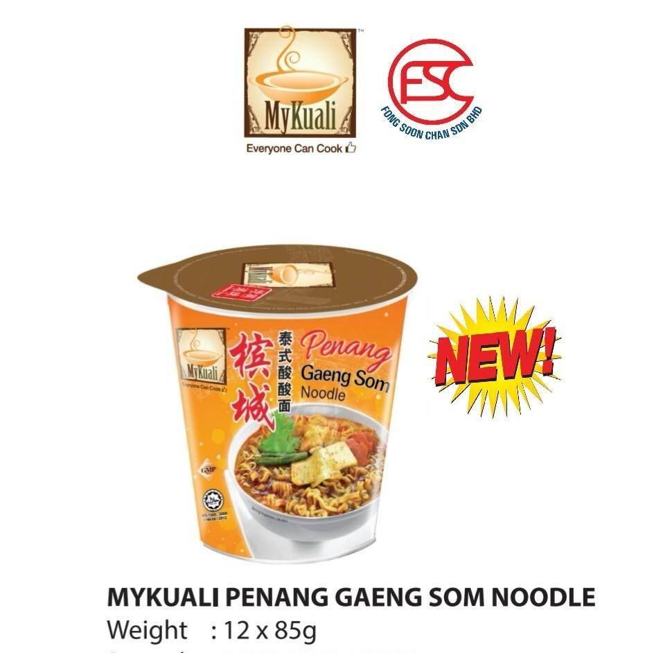 [FSC] Mykuali Penang Gaeng Som Noodle(Cup) 6cup x 85gm