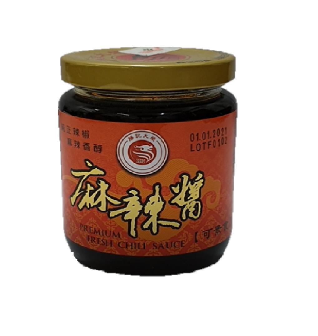 Premium Fresh Chili Sauce 220G - Twin Pack
