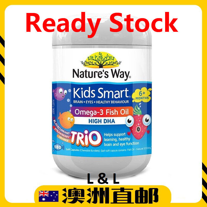 [Ready Stock EXP: 01/2023yr] Nature's Way Kids Smart Omega3 Fish Oil Trio ( 180 Capsules ) (Made In Australia)