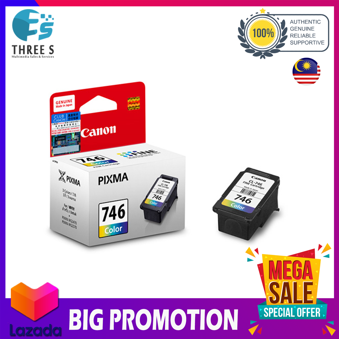 CANON COLOUR INK CARTRIDGEON CT-746