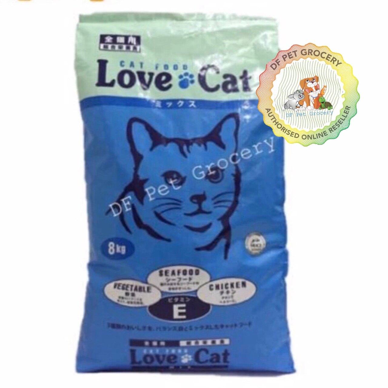 Love Cat - Cat Food 8kg