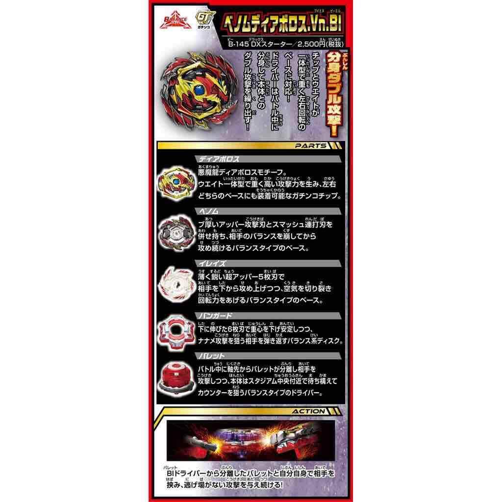 Takara Tomy Beyblade Burst B-145 DX Starter Benome Diabolos. Vn. Toys for boys