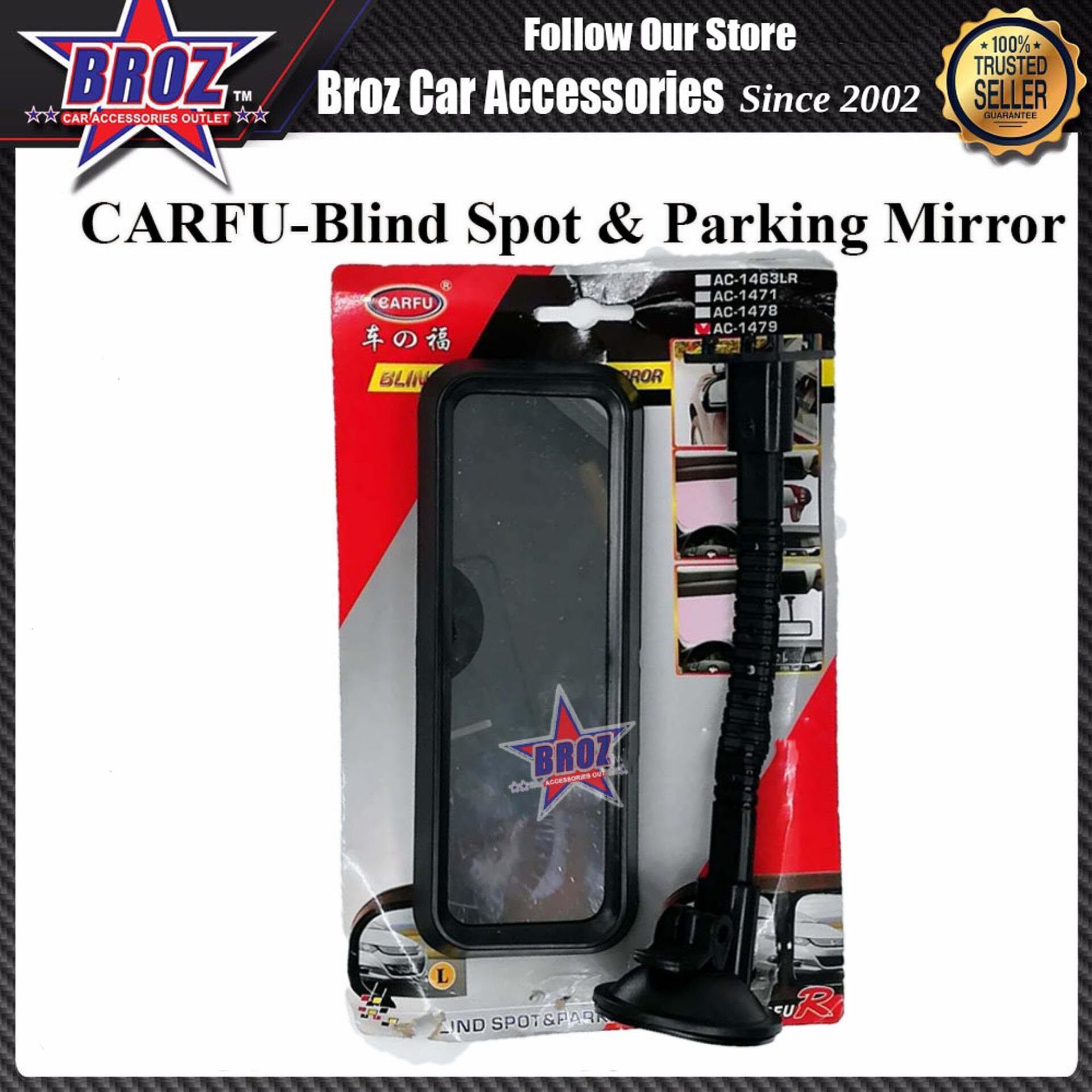 Car Adjustable Blind Spot & Parking Mirror