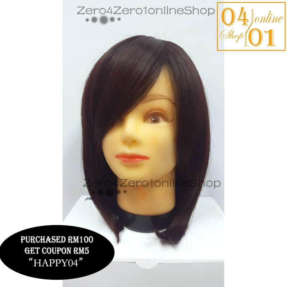 [WIG] High Quality Synthetic Women Medium Wig - 3 Color Type