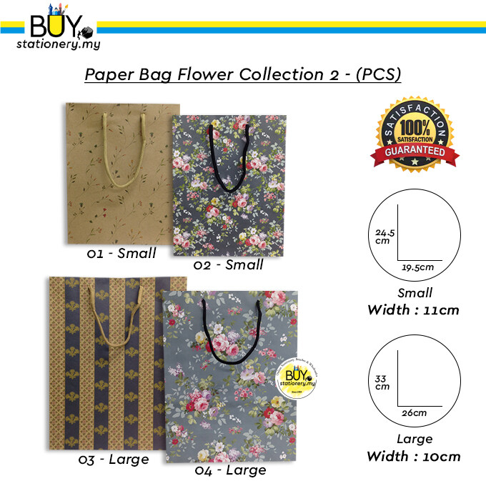 Paper Bag Flower Collection 2 - (1/PCS)