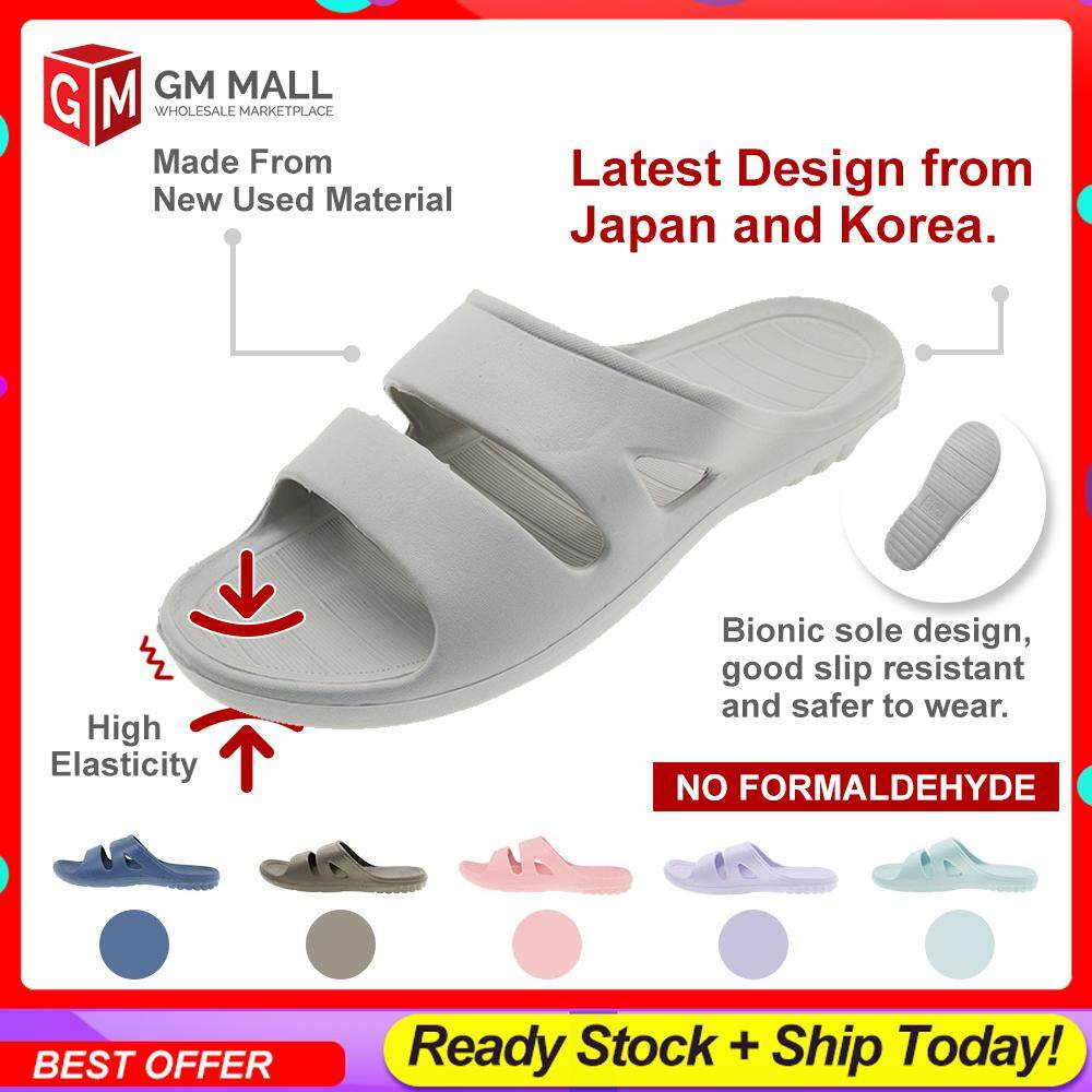 GM Mall MEN Slip Resistant Indoor/Outdoor Slipper / Lelaki Slipper Cantik Dari Jepun dan Korea (For Him)
