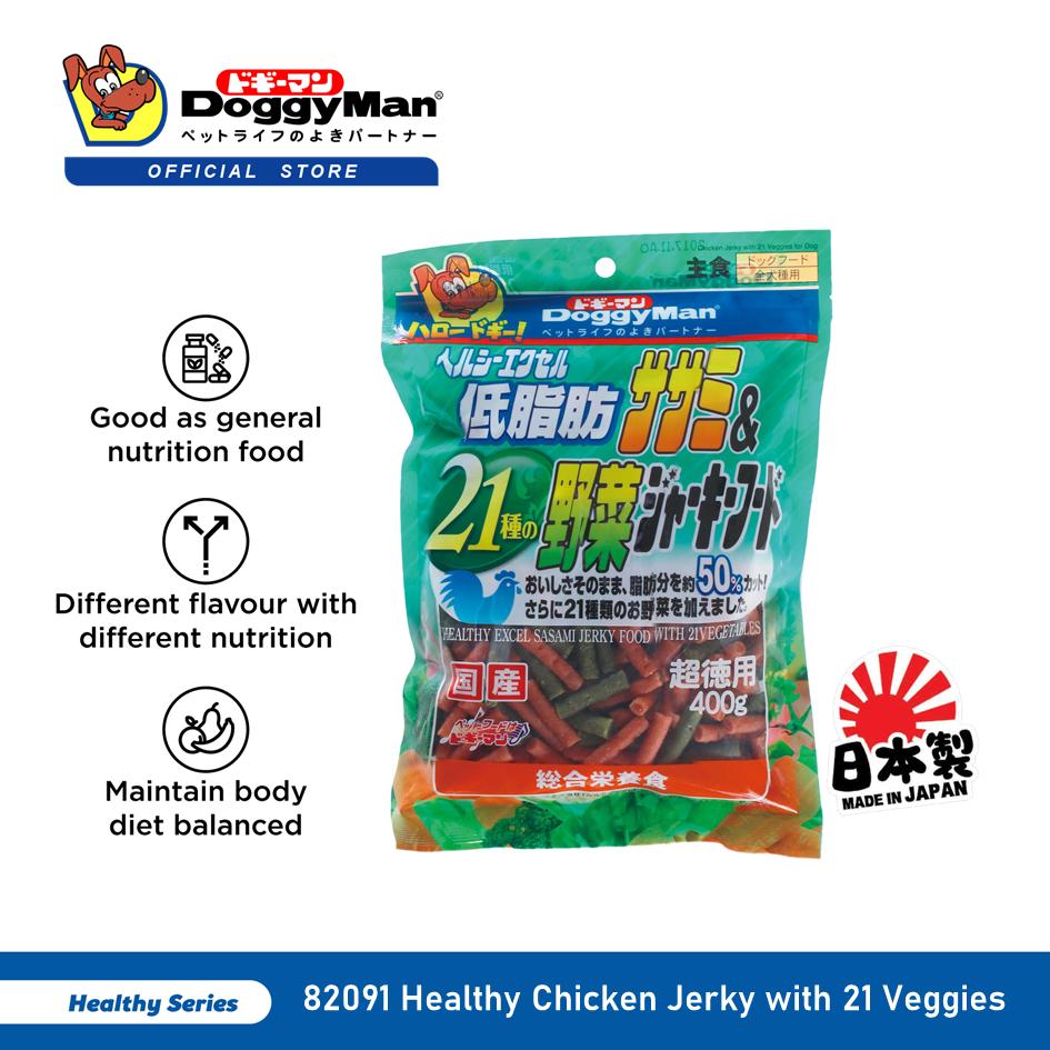 DoggyMan Healthy Chicken Jerky With 21 Veggie 400G [Dog Treat Snack Snek Anjing]