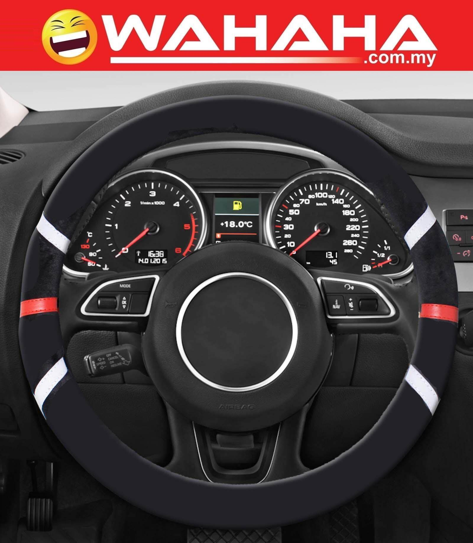 Brand New Universal Steering Wheel Cover DIY Soft Stitching Leather Suede Cover 71313 Black