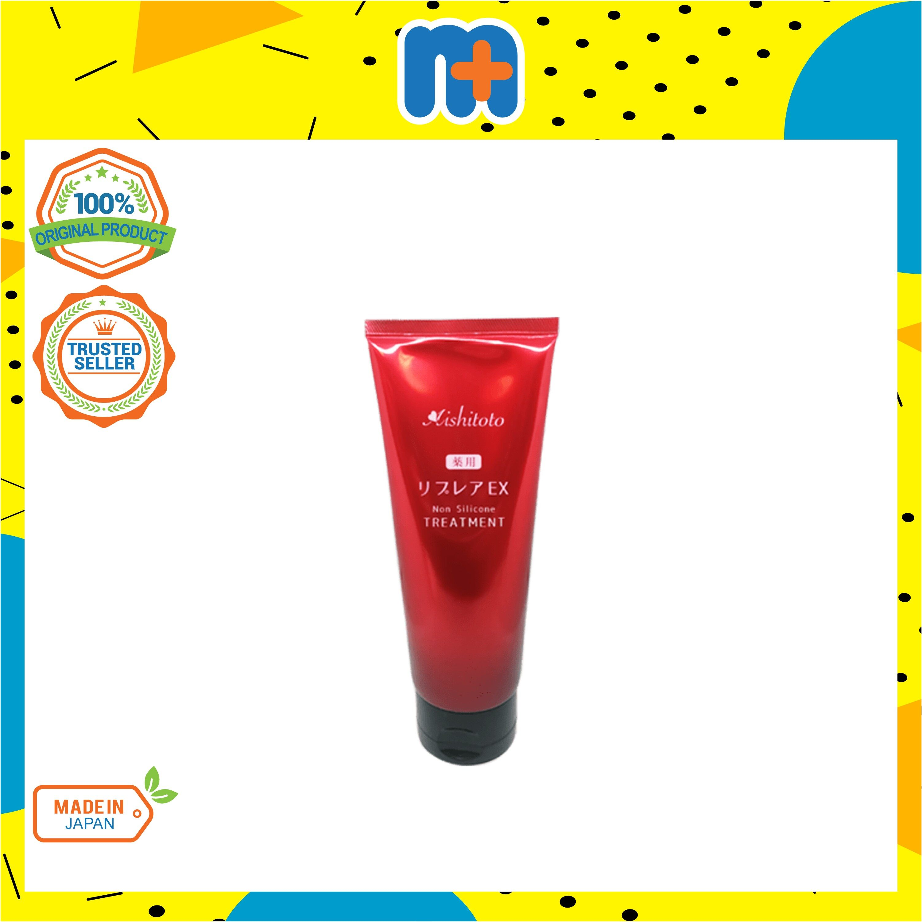 [MPLUS] AISHITOTO Ex Hair Treatment (200g)