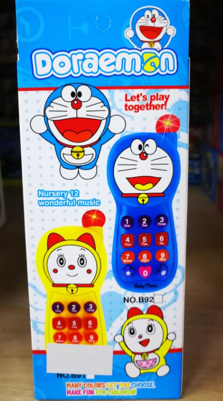 Kids Toy - Baby Wonderful Music Phone baby toys