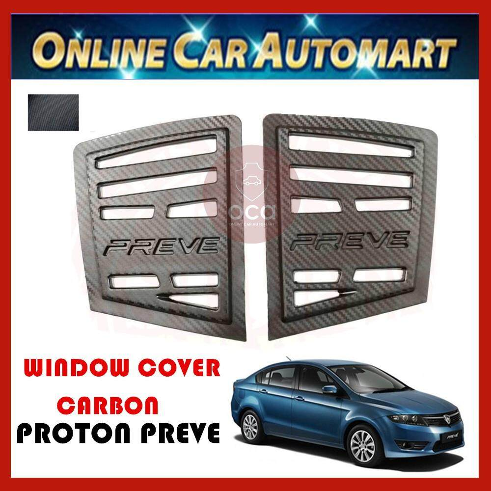 Rear Side Window Cover For Proton Preve