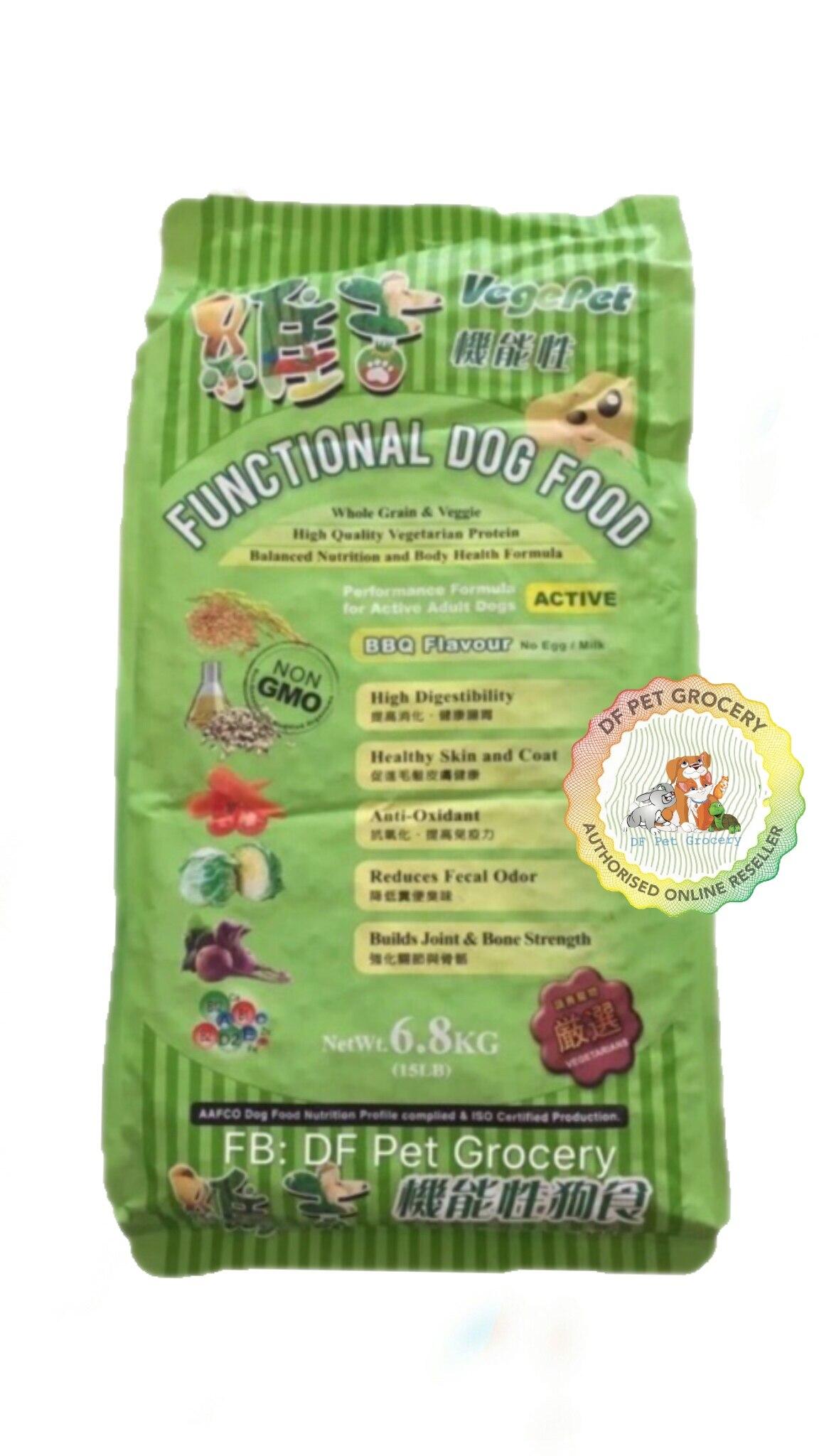 VegePet Adult  (BBQ Flavour) 6.8kg- Performance Formula Vegetarian Dog Food
