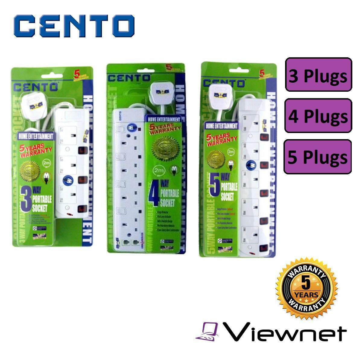 Cento 3/4/5 Plugs Extension Socket 2M