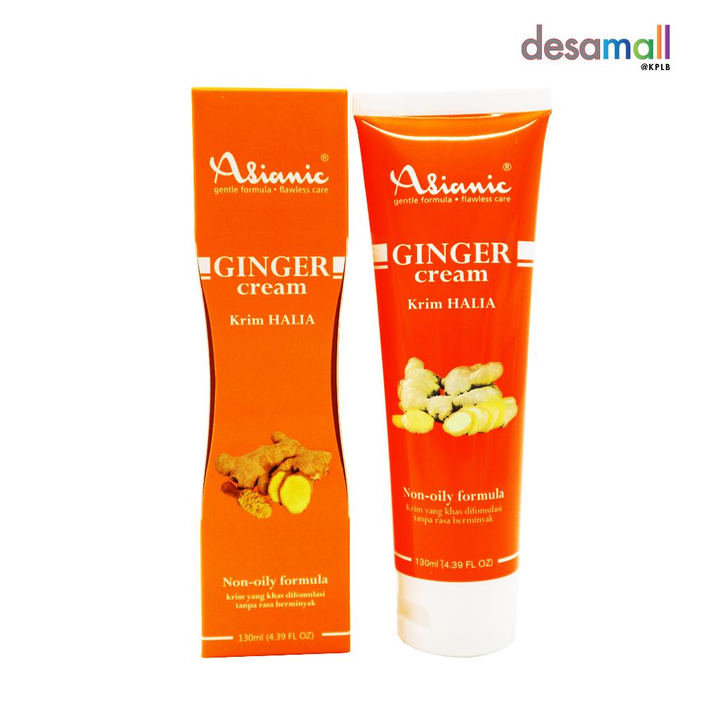 ASIANIC Ginger Cream (130ml)