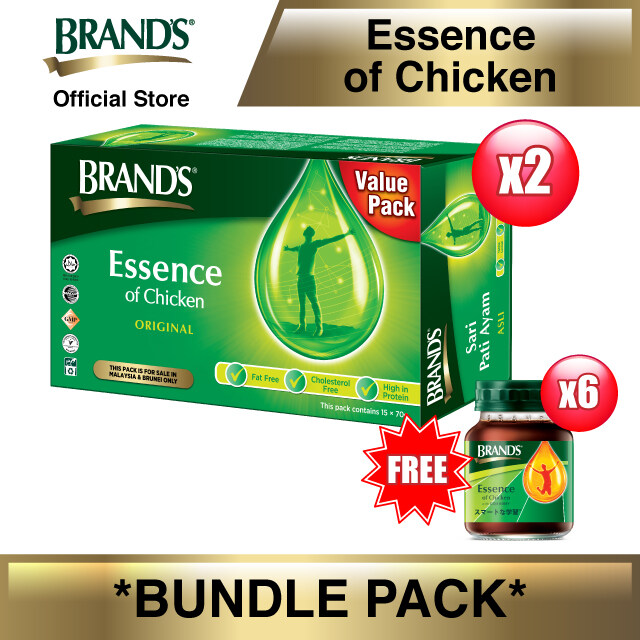 [Focus Booster Pack] BRAND'S Essence of Chicken (15s x 2 x 70gm) & FREE 6 bottles of Essence of Chicken with Goji (42gm)
