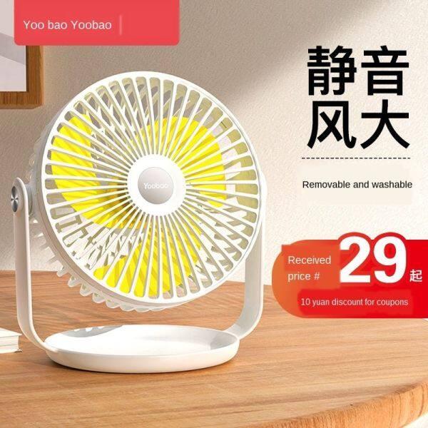 yoobao màn hình nền văn phòng màn hình nền siêu tĩnh USB MẸ FAN LAGẶP Window về phòng ngủ nhỏ xách tay trên xe hơi nhà bếp nhỏ phòng khách một cái quạt điện tiết kiệm năng lượng hejs edhjhg