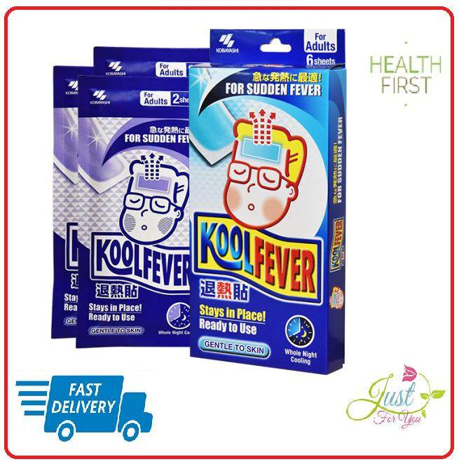 Koolfever Cooling Gel Adults(??)??? 6 sheets(?)EXP DATE 12/2020