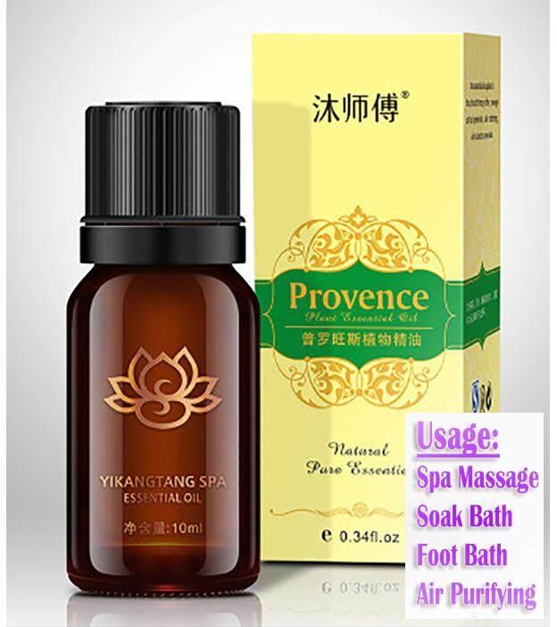 Multipurpose Pure Lavender Essential Oil (massage