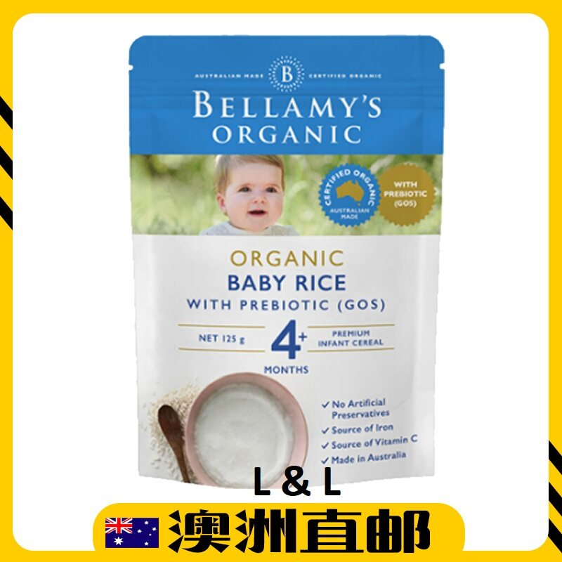[Ready Stock EXP : 04/2021yr ] Bellamys Organic Baby Rice With Prebiotic 4+ Months 125g (Made in Australia)