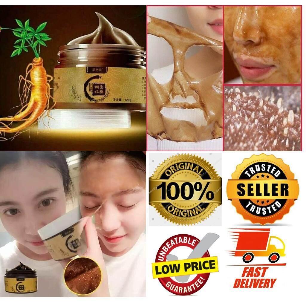 [READY STOK MALAYSIA] HERBAL MASK GINSENG MADU PEEL-OFF MASKER 120G