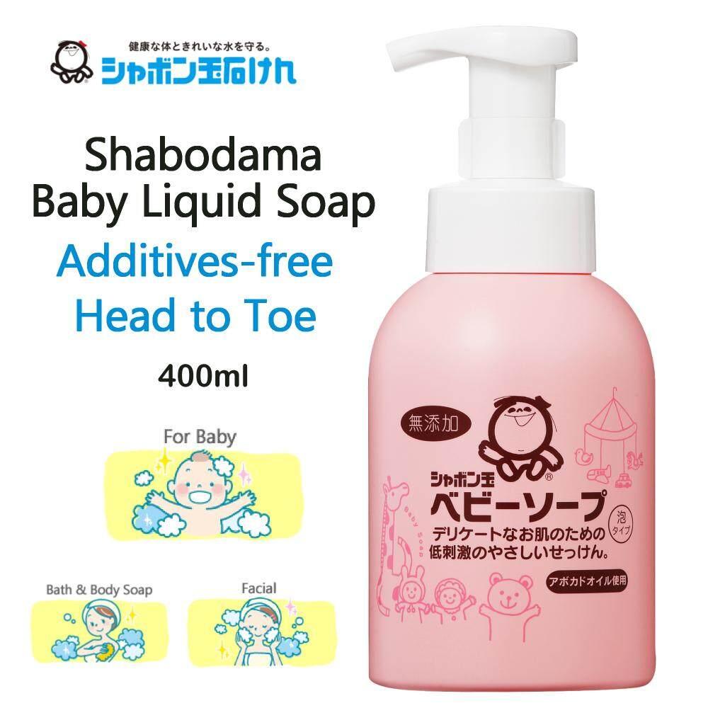 Shabondama Baby Liquid Soap (400ml) - Head to Toe