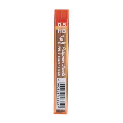 Pilot Pencil Leads 0.5mm HB (1 box 12 pieces)