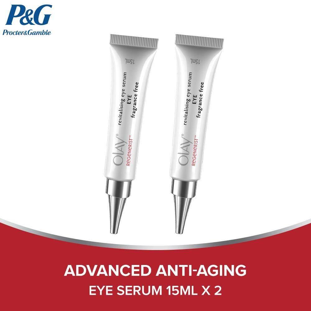 Olay Regenerist Revitalising Eye Serum 15ml [BUNDLE OF 2]