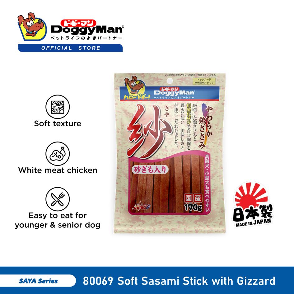 DoggyMan Saya Soft Sasami With Gizzard 170G [Dog Treat Snack Snek Anjing]