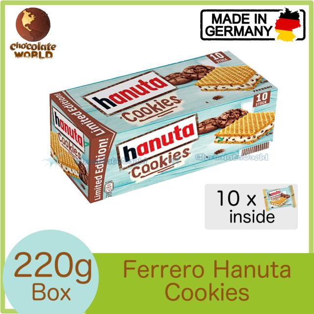 Ferrero Hanuta Cookies 220g (Made in Germany)