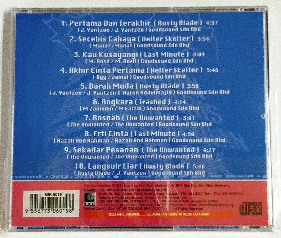 Pilihan Terlaris 5 Kumpulan Rock CD The Unwanted Helter Skelter Trashed Last Minute Rusty Blade