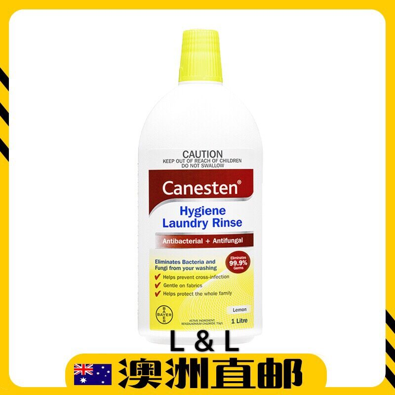 [Pre Order] Canesten Antibacterial And Antifungal Hygiene Laundry Rinse Lemon 1litre (Made In Australia)
